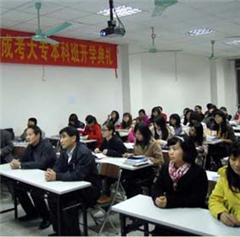 北京外国语大学网络教育《英语》高升本广州班