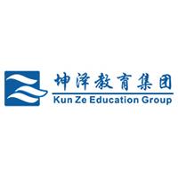 深圳坤澤教育