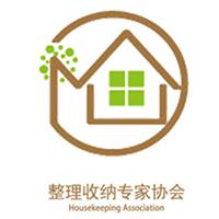 日本整理收納專家協會