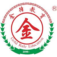 長沙金律教育培訓學校