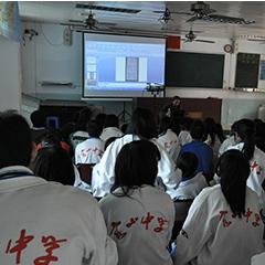 广州美术设计培训班