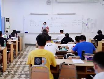 2022年暨南大學華文學院港澳臺聯考強化班