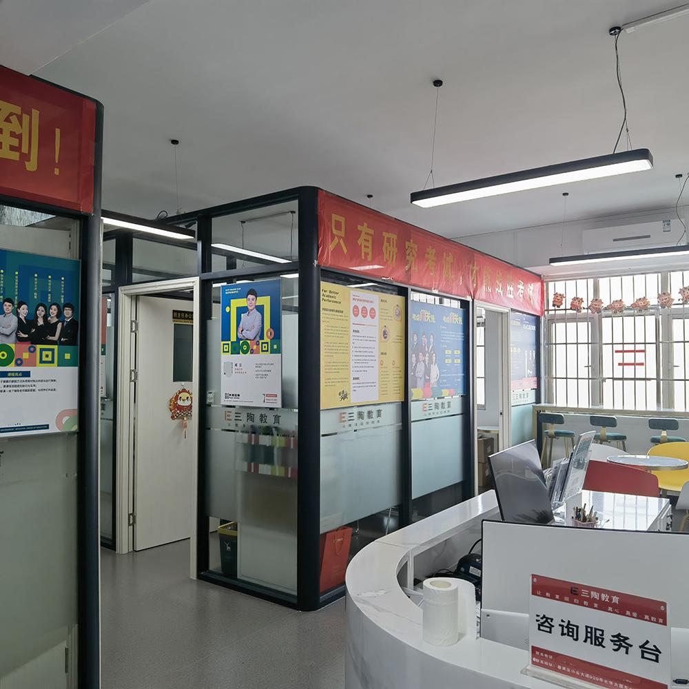白云东平横岗校区