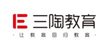 广州三陶中高考辅导中心