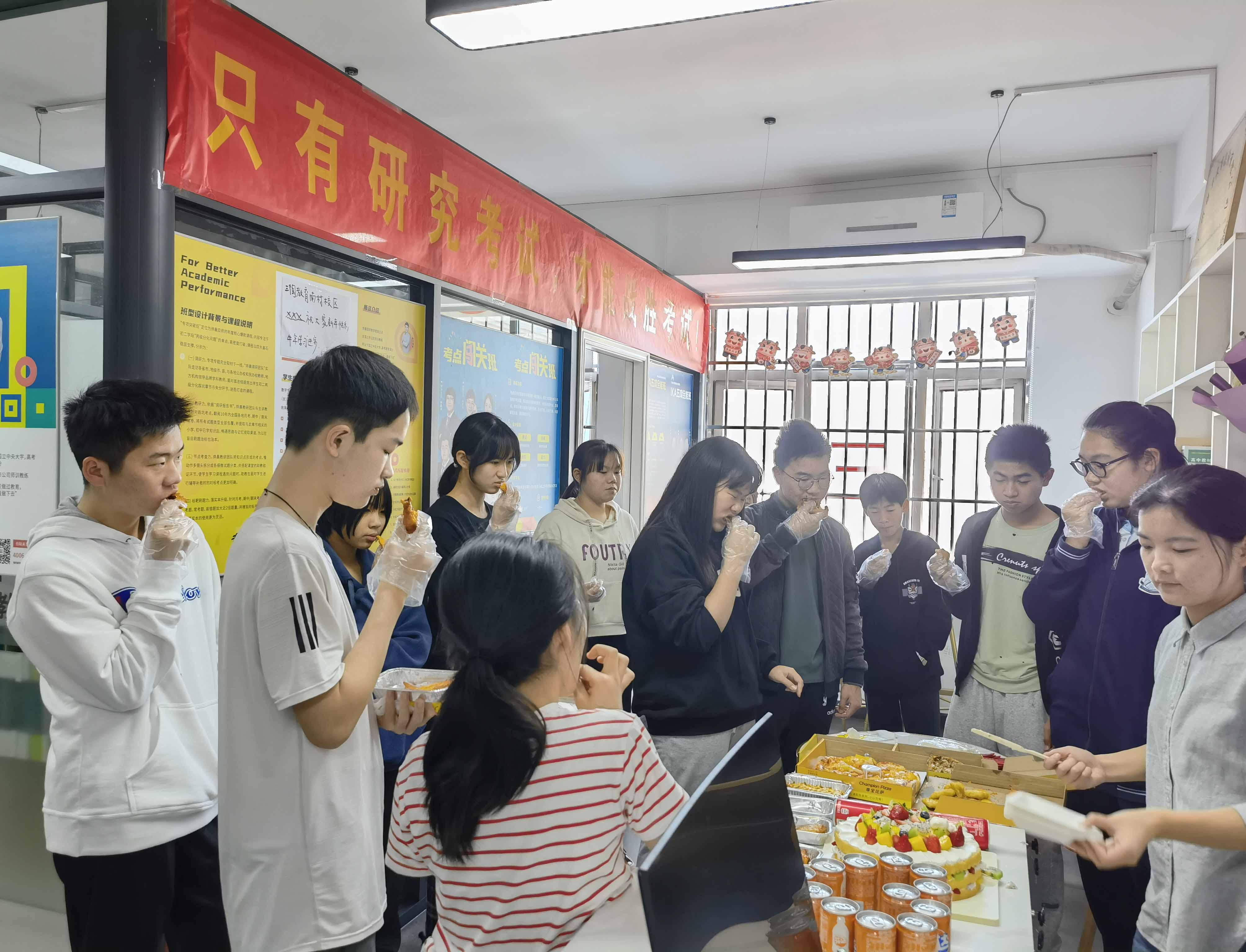 广州高中历史辅导班