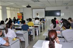 深圳助理采购师考试考前集训培训班