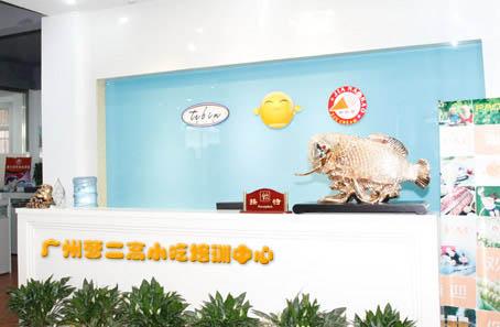 美食创业,首选广州曹二高小吃培训中心