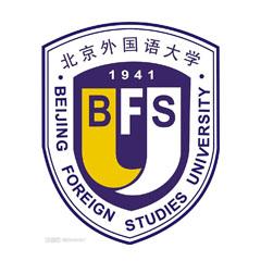 北京外国语大学成雅思考点