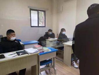 上海初一上册数学辅导班