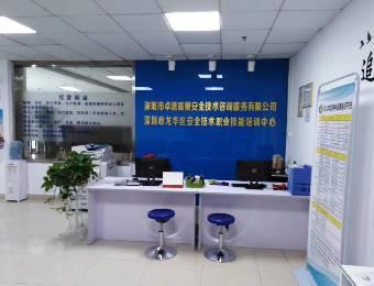 深圳物業項目經理培訓班
