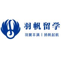 广州羽帆留学