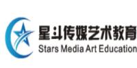 广州星斗艺术教育