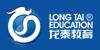 广州龙泰教育