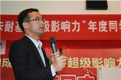 广州人际沟通智慧课程培训