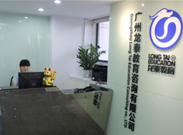 广州卓越情商课程培训