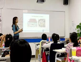 广州初一英语课程提高班