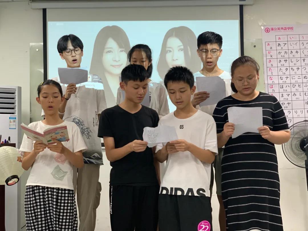 東莞日語專業進階培訓班