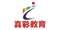 深圳真彩教育
