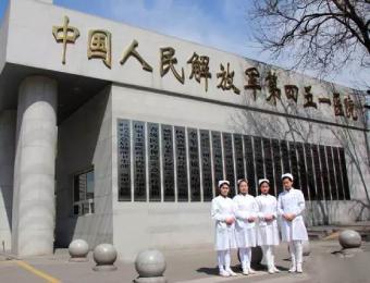 陕西兵器工业职工大学成人高考高升专深圳班招生简章