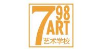 华南理工大学华为云学院七九八分部