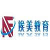 广东省总会计师协会