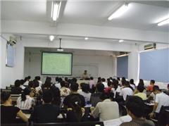 国际财务管理师培训班