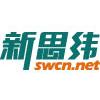 广州新思纬教育