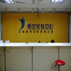 广州初中英语辅导-大学生一对一家教
