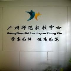广州初中物理辅导-在职老师一对一家教