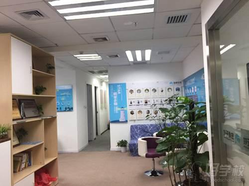 广州选师无忧 越秀校区 教学点环境