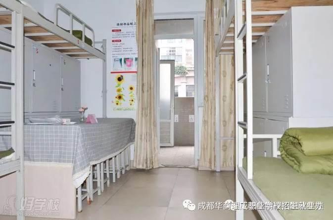 宿舍環境3