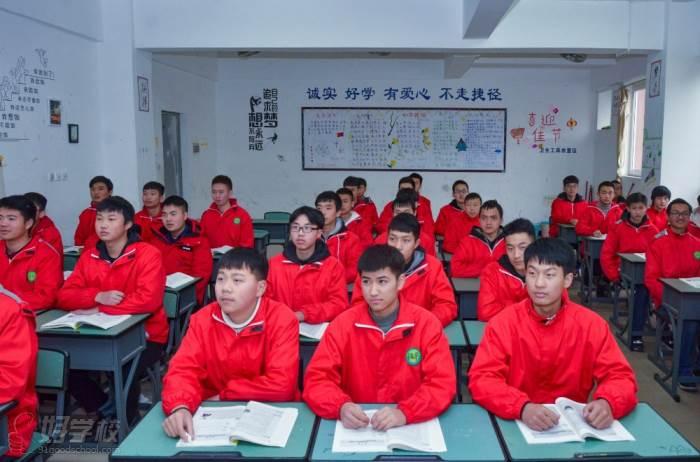 教學現場2