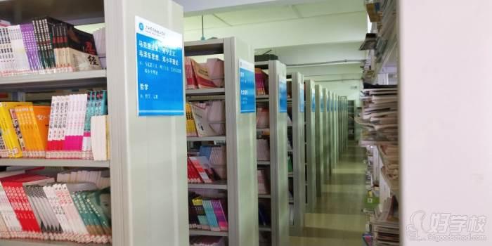 圖書館環境