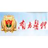 广州医学美容培训中心