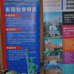 深圳鹏海辰英国留学专升本项目申请