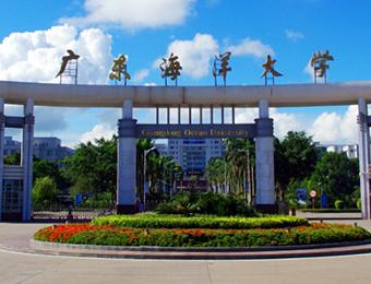 广东海洋大学成人高考高起本佛山招生简章