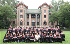 华南农业大学在职人员攻读硕士研究生广州招生简章