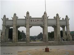 广东外语外贸大学成考专升本广州招生简章