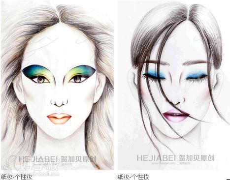 贵阳贺加贝化妆摄影学校纸妆作品展示