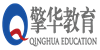 广州擎华教育