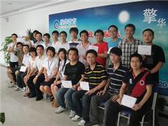 广州ACCPApp工程师培训课程
