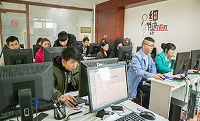 电商创业基础培训课程
