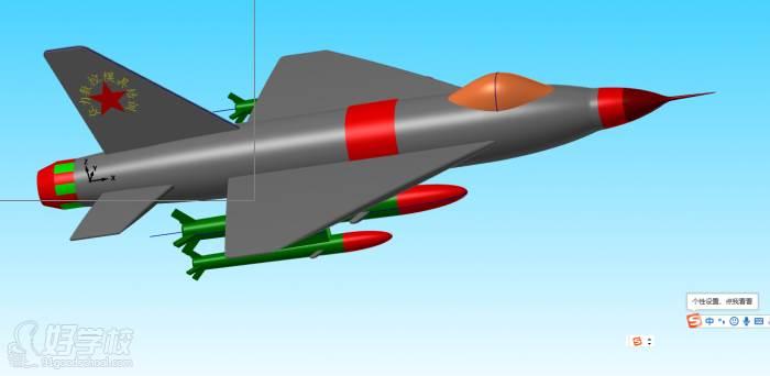 飞机模具展示图