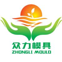 东莞众力数控模具培训学校
