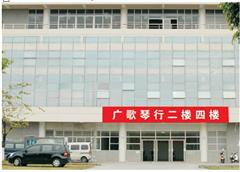广州乐理中级一对一培训