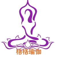 广州格格瑜珈教练培训基地