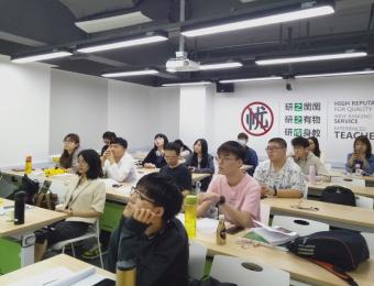 廣州IELTS大學生預備班