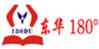 上海180度服装学校