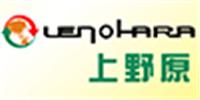廣州上野原日語培訓中心