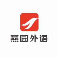 北京燕園學校